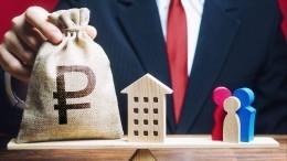 Вправительстве планируют значительное снижение ставки поипотеке
