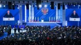 Путин рассказал, что обеспечивает стабильность политической системы