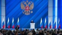 Пандемия, пособия ибудущее России: основные тезисы послания Путина Федеральному собранию