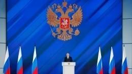 «Конституцию приняли вовремя»: Матвиенко опослании Путина Федеральному собранию