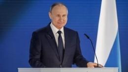Неожидали? ВСША удивились содержанию послания Путина Федеральному собранию