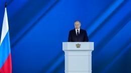 «Президент нас слышит»: лидер партии «Новые люди» опослании Путина ФС