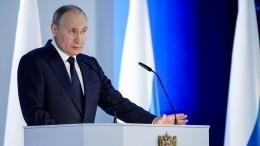 Как повлияет нажизни россиян послание Путина Федеральному собранию