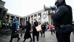 Нанезаконную акцию вмногомиллионной Москве вышли всего пять тысяч человек