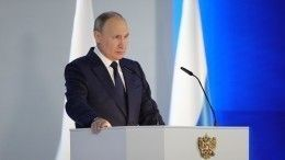 «Все послание было про поддержку»: вОНФ отреагировали напослание президента