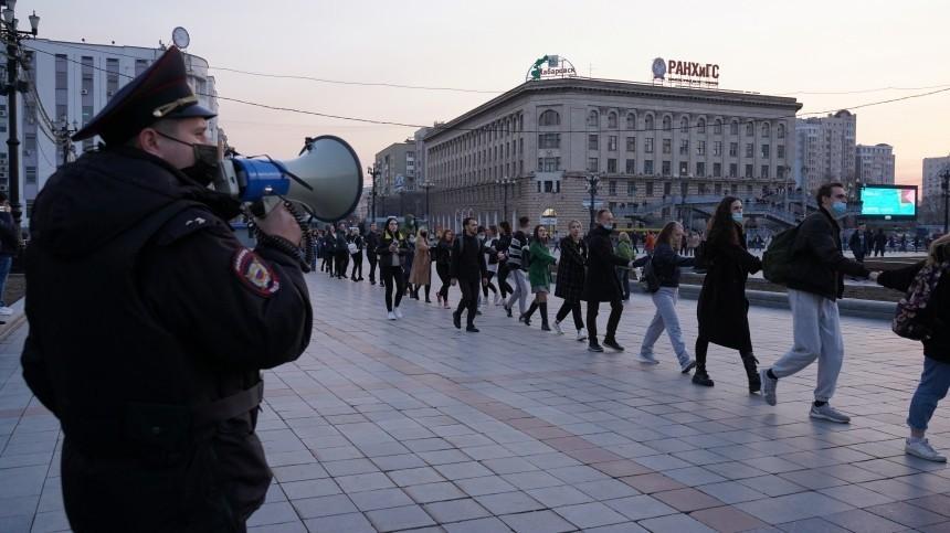 Нанезаконные акции в27 городах РФневышло ичетырех тысяч человек
