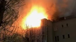 Видео: крыша жилого дома вспыхнула ирухнула вквартиру вцентре Москвы