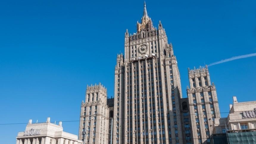 «Такой тон недопустим»: посла Чехии вызвали вМИД РФ