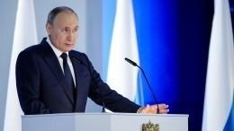 Как чиновники иполитики отреагировали напослание Путина Федеральному собранию?