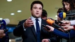 «Помогите»— экс-глава МИД Украины напрягся после послания Путина