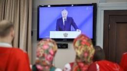 Существенная поддержка: россияне положительно оценили тезисы послания Путина
