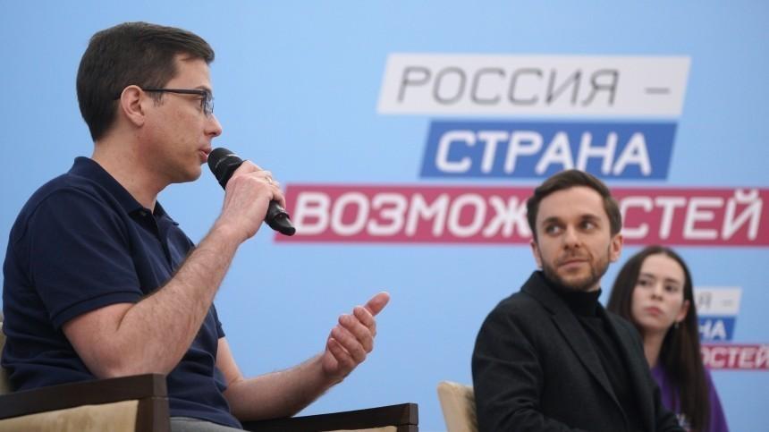 Наконкурс управленцев «Лидеры России» подали заявки более 100 тысяч человек