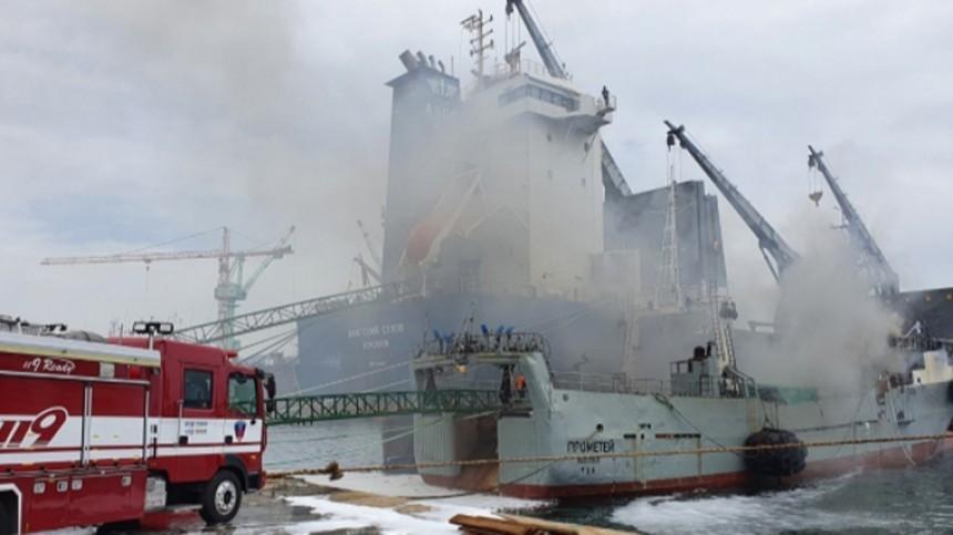 Российское рыболовецкое судно «Прометей» вспыхнуло вЮжной Корее