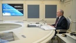 Путин заявил оготовности кактивизации международных усилий вобласти климата
