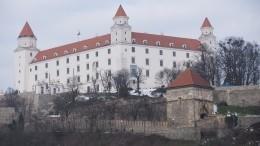 Словакия высылает трех сотрудников российского посольства