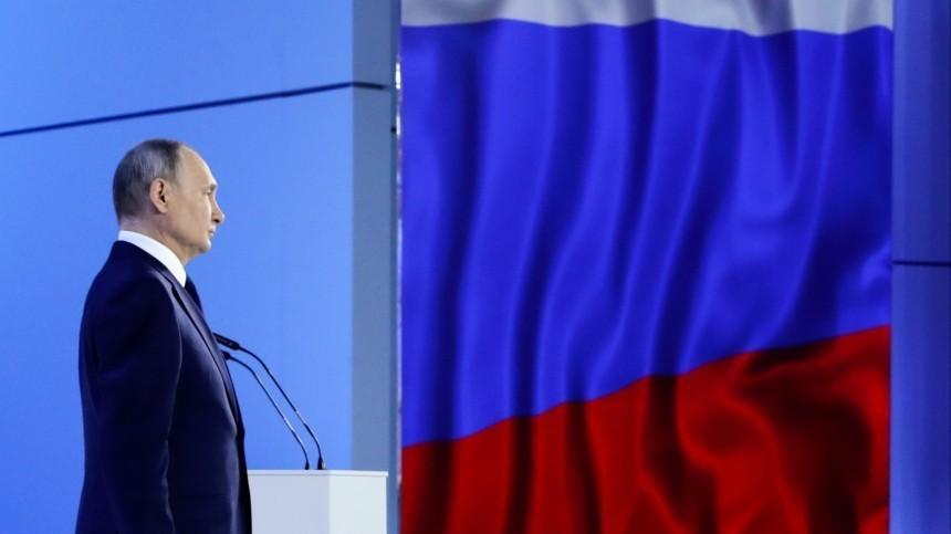 ВТурции назвали послание Путина «манифестом нового мира»