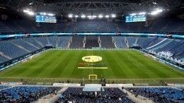 Стало известно, когда УЕФА окончательно выберет города-хозяева Евро-2020