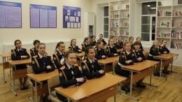 Пансион воспитанниц Следственного комитета открылся вПетербурге