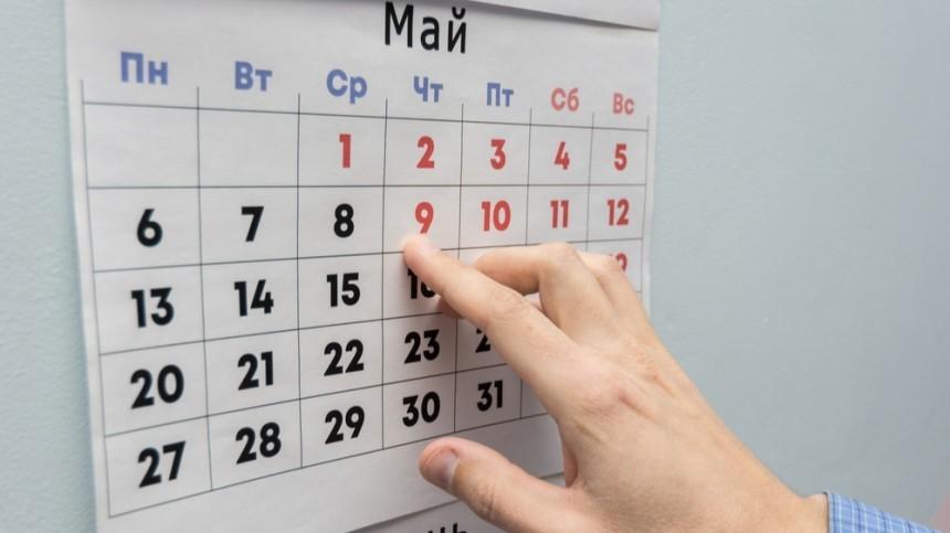 Путин подписал указ одлинных майских выходных