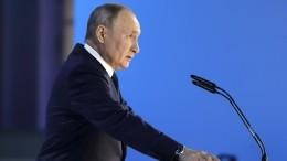 Путин подписал указ опротиводействии недружественным иностранным государствам