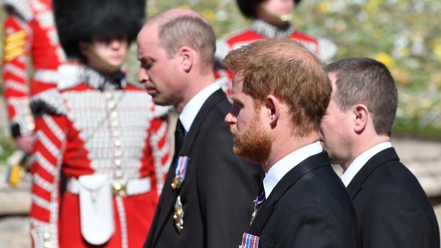 Читайте погубам: очем говорили Гарри иУильям после похорон принца Филиппа?