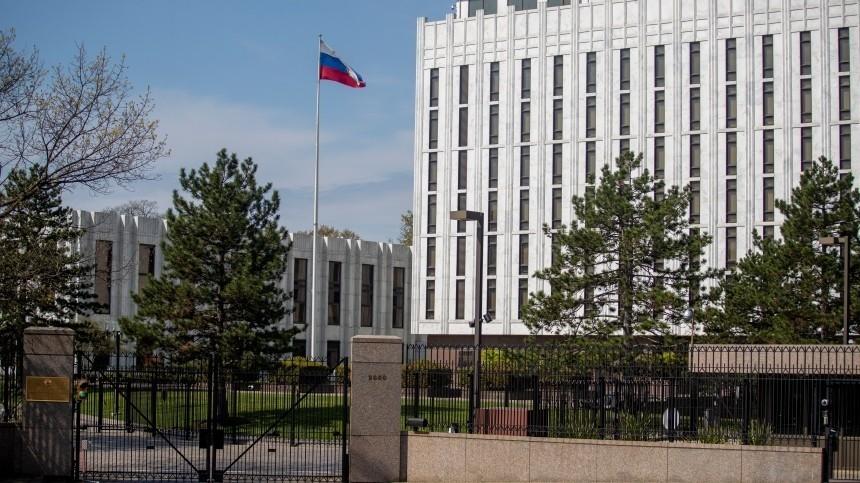 Временный поверенный вделах РФвСША отверг обвинения Госдепа вадрес Москвы