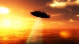 Россия запустит производство «летающих тарелок» в2024 году