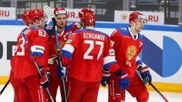 Олимпийская сборная России похоккею обыграла белорусов вматче Евровызова
