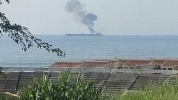 Танкер загорелся вбухте сирийского порта после атаки беспилотника
