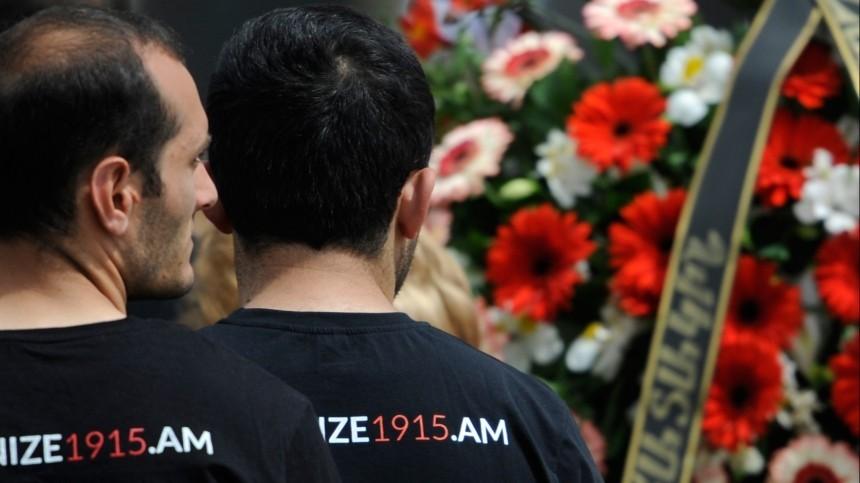 Турция выразила «жесткий» протест послу США из-за признания геноцида армян