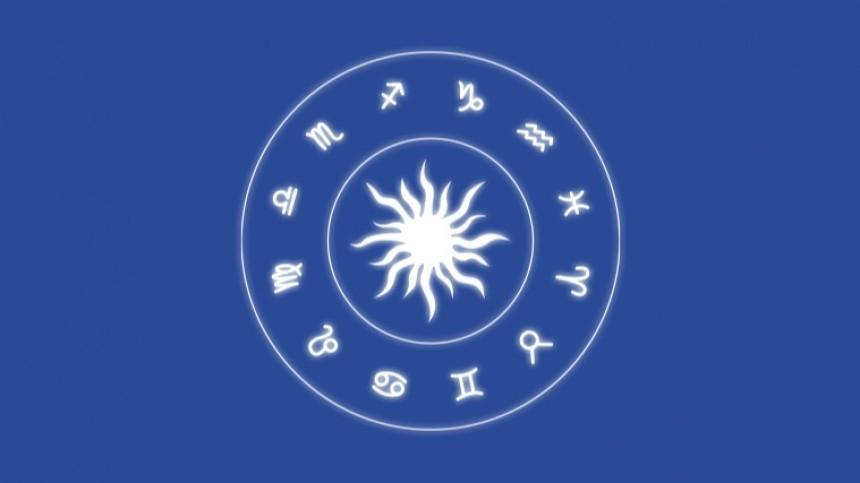 🧙♀ Гороскоп насегодня, 25апреля, для всех знаков зодиака