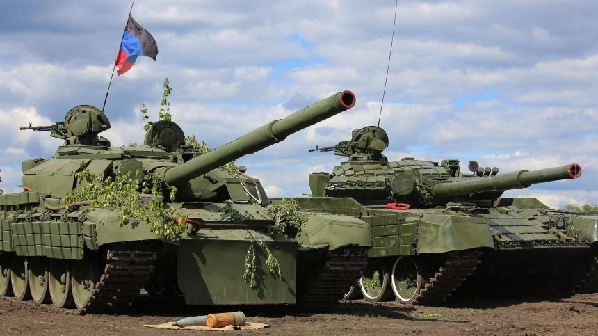 Экс-главу МИД Украины напугало предложение России поДонбассу