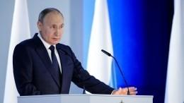 Уверенность вбудущем, или почему послание Путина превзошло все ожидания?