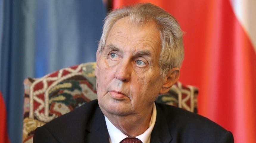 Президент Чехии: доказательств присутствия «российских агентов» наскладе воВрбетице небыло