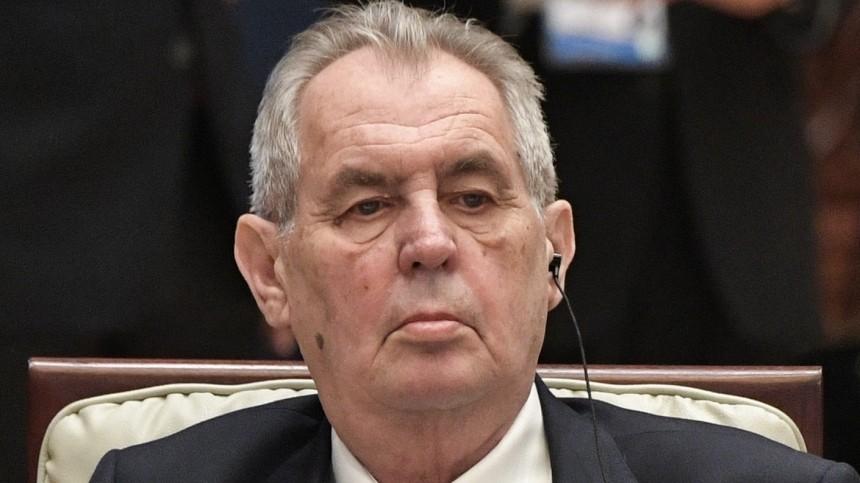 Президент Чехии назвал взрывы воВрбетице возможной игрой иностранных спецслужб