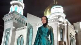 «Приняла ислам?»— директор Решетовой назвала ееарабским именем