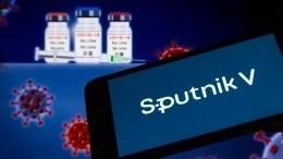 Венгрия признала «Спутник V» самой эффективной вакциной откоронавируса