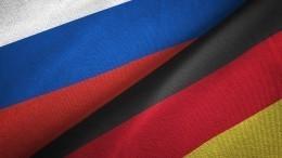 Глава МИД ФРГ высказался против конфронтации сРоссией