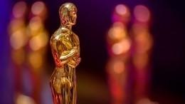 Названы лучшие актеры поверсии кинопремии «Оскар»