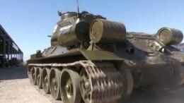 Легендарный Т-34 возглавит Парад Победы вСирии