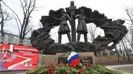 Ценой жизни: воВладивостоке открыли памятник защитникам острова Даманский
