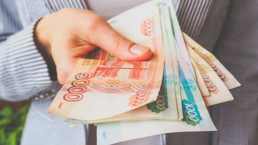 Шура, сколько денег вам нужно для счастья? Россияне оценили достойный доход