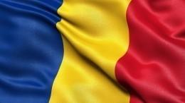 ВМИД РФответили Румынии наобъявлении персоной нон грата помощника военного атташе РФ
