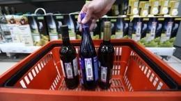 Будутли продавать алкоголь вмайские праздники?