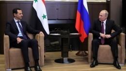 Какие темы Владимир Путин обсудил спрезидентом Сирии?