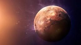 Ретроградный Плутон: что нестоит делать впериод с27апреля по6октября?