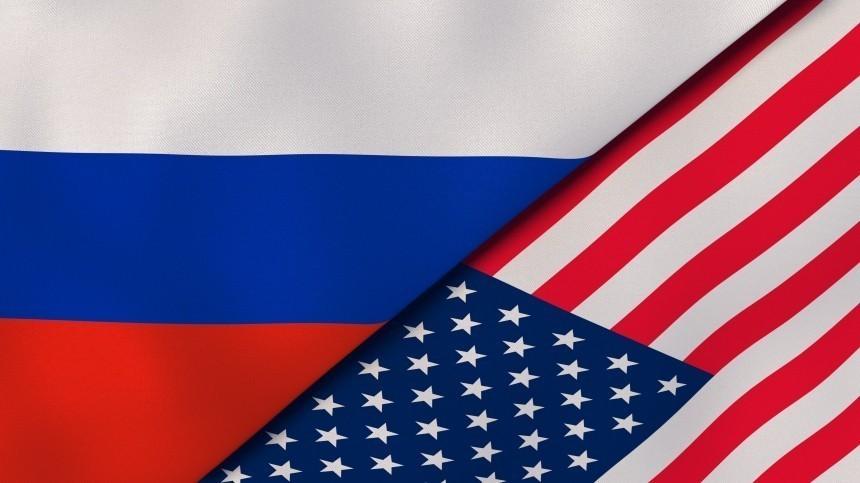 ВСША заявили остремлении снизить напряженность вотношениях сРФ