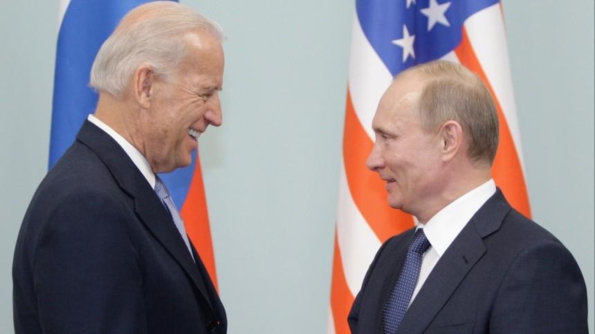 ВГермании назвали возможный саммит Путина иБайдена позитивным событием