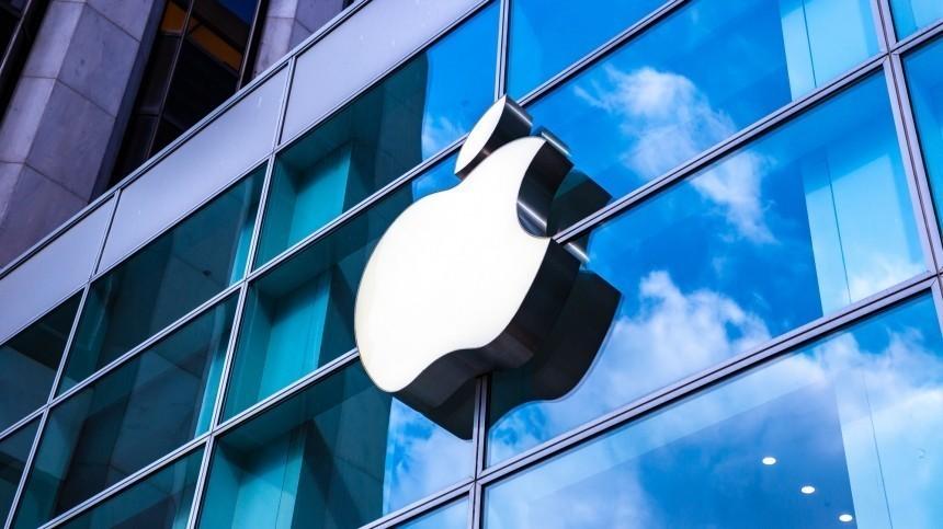 Apple выпустила обновление iOS 14.5