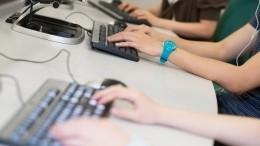 ВРоссии пройдет тренировочный ЕГЭ поинформатике накомпьютерах